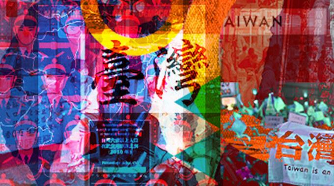 taiwan600x220notitle_0